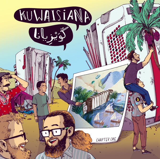 Kuwaisiana - Chapter 1 Album Cover